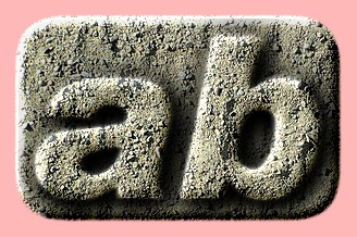 Embossed Sand Text Effect 008